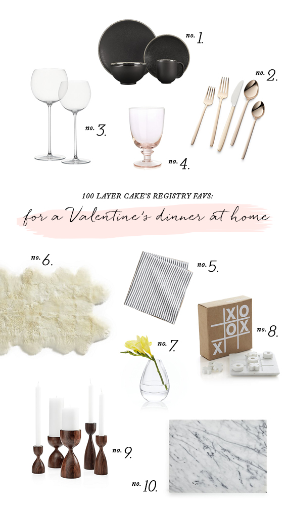 Crate and Barrel wedding registry favorites